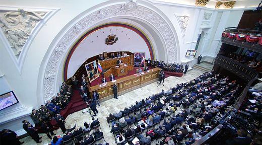 Asamblea Nacional (AN)   Imagen de Referencia