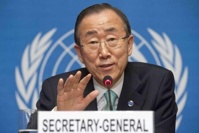 Ban-Ki-Moon, Secretario general de la ONU | Foto: Archivo