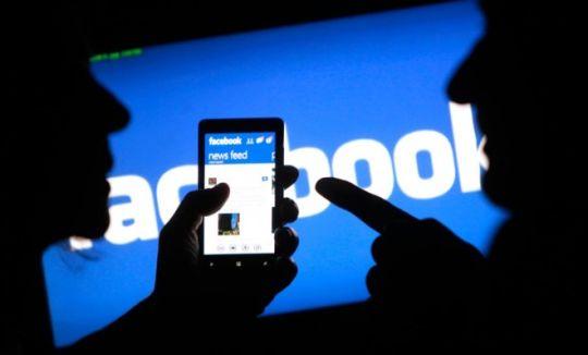 Nuevo virus acecha Facebook |Foto referencial