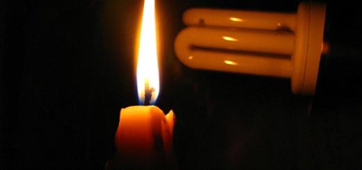 sin-luz