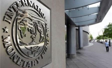 Fondo Monetario Internacional |Imagen de referencia
