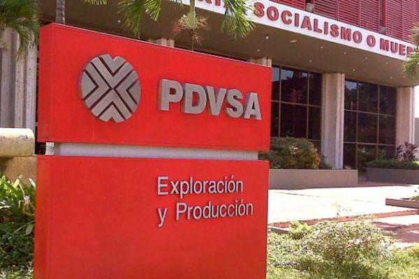 PDVSA / Imagen de referencia
