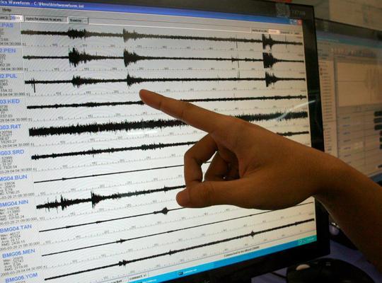 Reportan temblor de 4,1 en Villa del Rosario, Zulia | Foto referencial