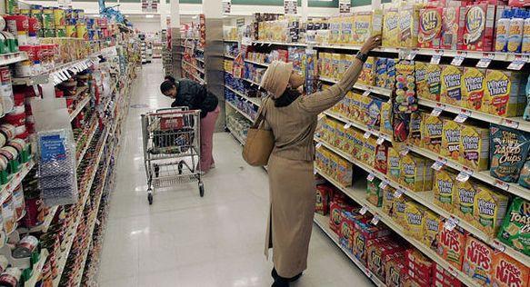 supermercado_consumidor