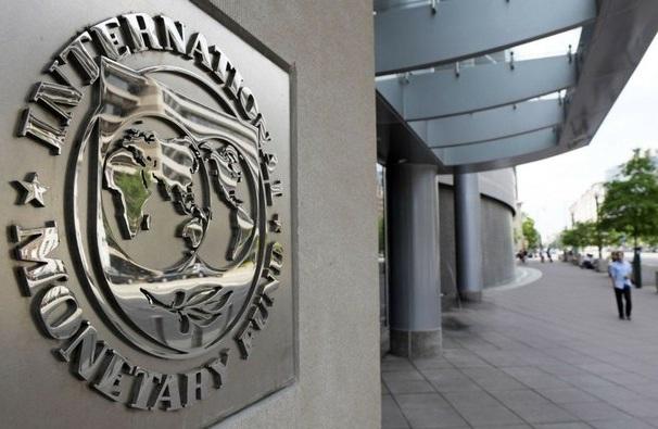 Banco Monetario Internacional | Imagen referencial