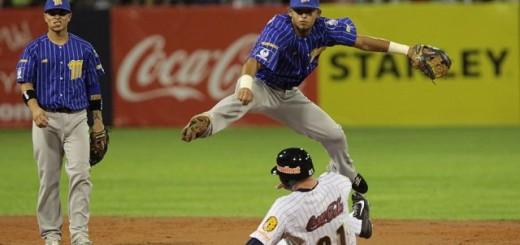 Béisbol Venezolano | Imagen referencial