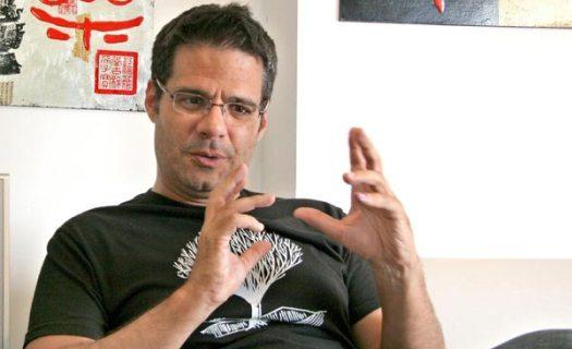 Luis Chataing / Imagen de referencia