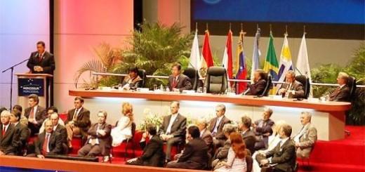 Mercosur / Imagen de referencia