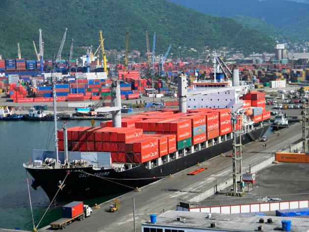 Puerto Cabello | Imagen de referencia