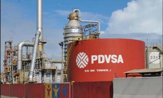 Petróleos de Venezuela (PDVSA) / Imagen referencial