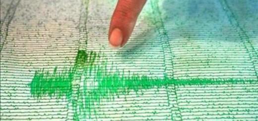 Registran sismos |Imagen de referencia