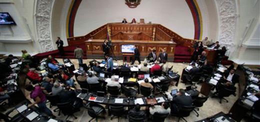 Hemiciclo del Parlamento