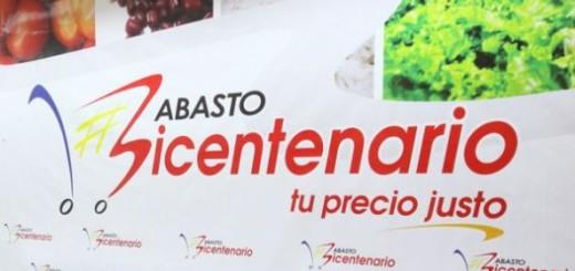 Abastos Bicentenario   Imagen de referencia