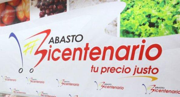 Abastos Bicentenario | Imagen de referencia