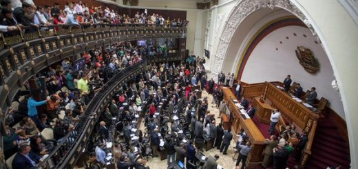 Parlamento Nacional / Imagen de referencia