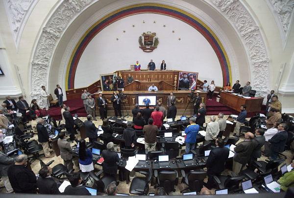 Asamblea Nacional en Venezuela (AN) / Imagen de referencia