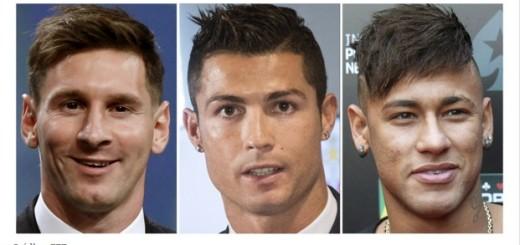 Messi, Ronaldo y Neymar buscarán ganar el Balón de Oro