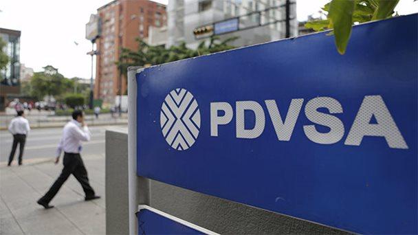 Pdvsa tomará acciones legales para proteger activos frente a pretensiones de Crystallex Corp | Foto: Archivo
