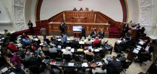 Sesión ordinaria de la Asamblea Nacional | Imagen de referencia