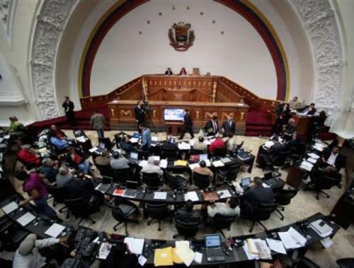 Sesión ordinaria de la Asamblea Nacional | Asamblea Nacional