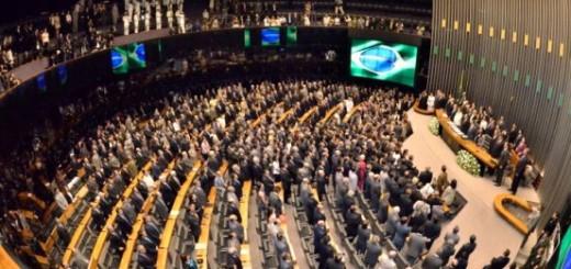 Senado de Brasil / Imagen de referencia