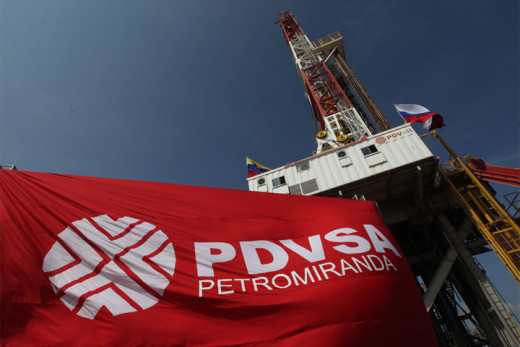 PDVSA  | Foto referencia