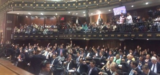 Asamblea Nacional|Foto referencial