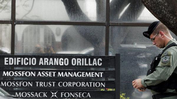 Allanan bufete de Mossack Fonseca   Foto: cortesía