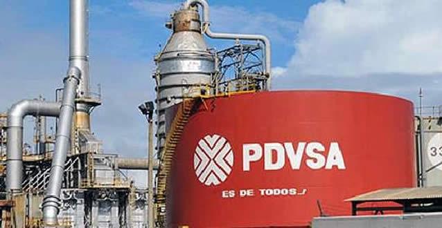 PDVSA manejará refinería de Petróleo en Aruba|Foto referencia
