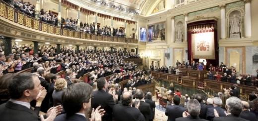 Congreso Español | Imagen de referencia