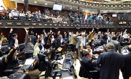 Asamblea Nacional|Foto: archivo