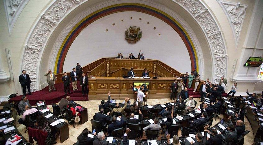Asamblea Nacional | Imagen referencial
