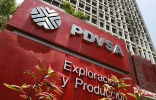 Petróleos de Venezuela (PDVSA) | Imagen referencial