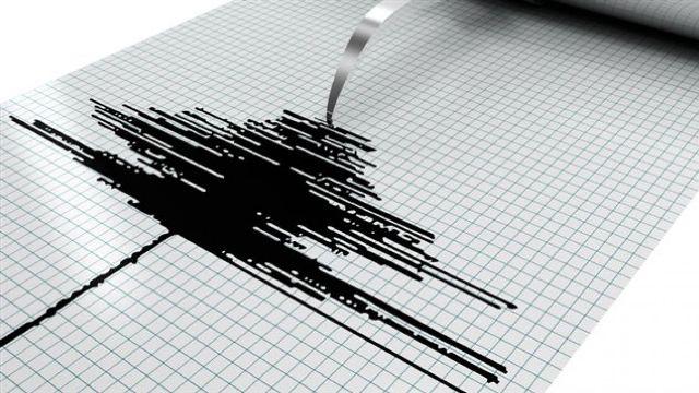 Reportan sismo de magnitud 4,7 en Falcón | Imagen de referencia