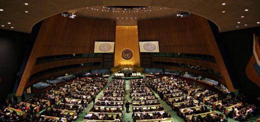 Sala de la Asamblea General de la ONU | Foto: EFE