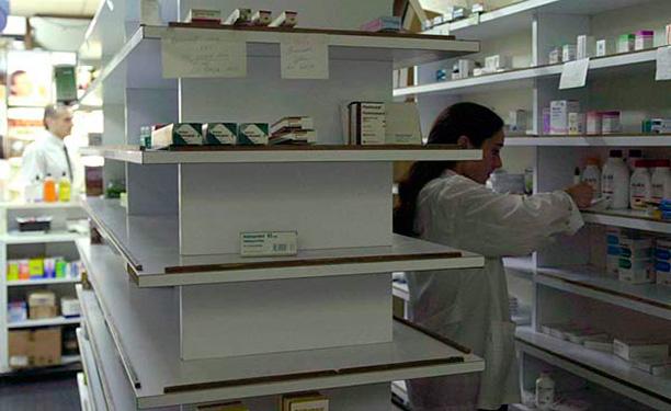 95% de las medicinas de alto costo están desaparecidas en Anzoátegui | Foto: archivo