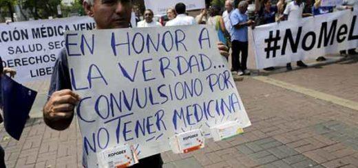 Crisis del sector salud | Foto: Archivo
