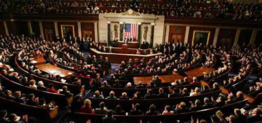 Senadores estadounidenses| Foto de referencia