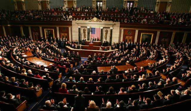 Senadores estadounidenses  Foto de referencia