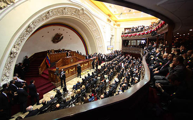 imagen: Asamblea Nacional