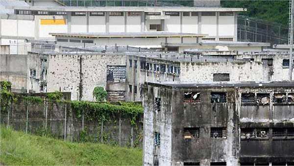 Penitenciaría General de Venezuela (PGV)