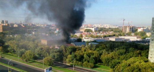 Incendio en Rusia/ imagen:@Breaker177