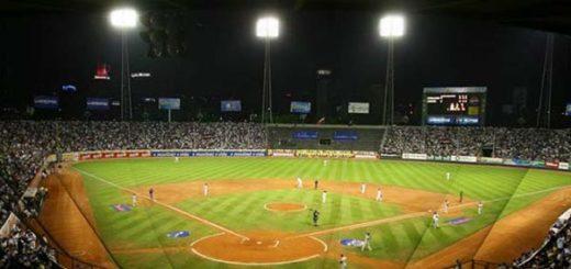Estadio Universitario de Caracas / Imagen de referencia