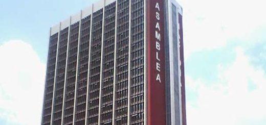Edificio administrativo de la AN | Foto cortesía