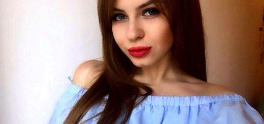Ariana subasta su virginidad |Foto: Agencias