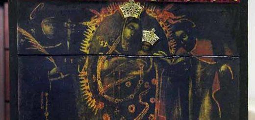 Tablita de la Virgen de Chiquinquirá   Foto: Américo Torres