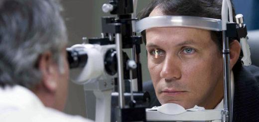 Examen de la vista | Imagen de referencia