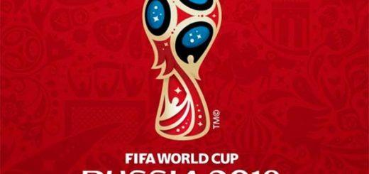 Mundial Rusia 2018 | Foto: Archivo