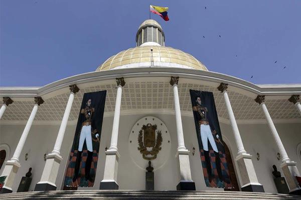 Asamblea Nacional |Foto: Sumerium