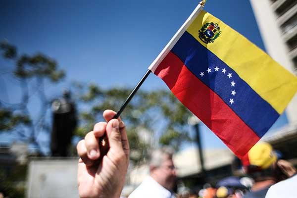 Bandera de Venezuela | Foto: Archivo